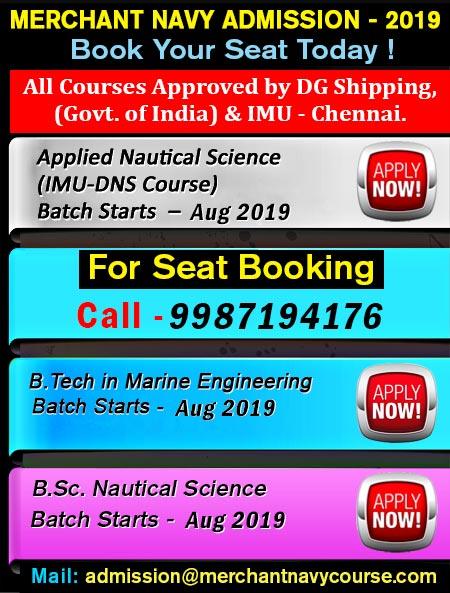 2IMU_ Admission Notification For DNS | MARINE ENGINEERING | Graduate Marine Engineering 2019