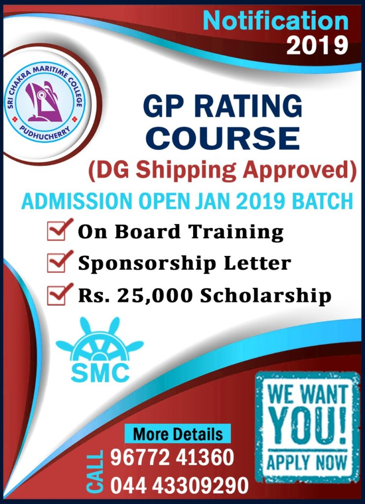 Gp rating online test. Gp rating course fees. Gp rating courses in India. Gp rating courses details.